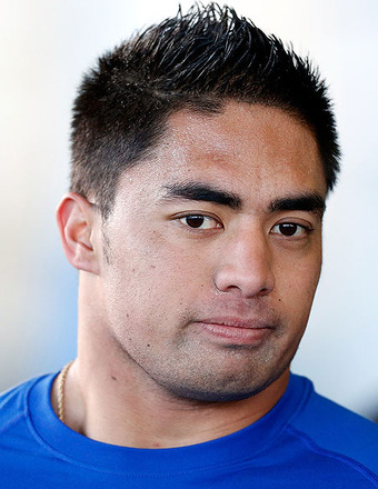 Manti Teos Phone Calls with Fake Girlfriend Were Really with a Guy