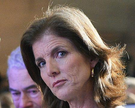 Caroline Kennedy Picked For Jury Duty