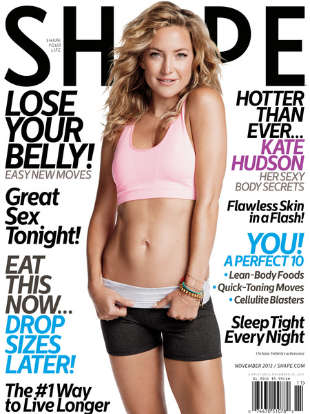 Kate Hudson Liked Being 'Super-Lazy' in Her First Pregnancy